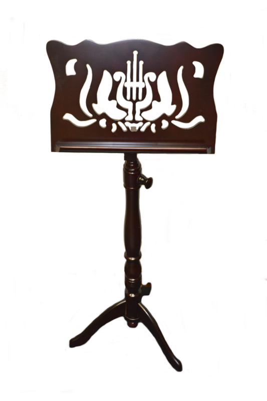 Frederick Adjustable Music Stand - Mahogany Finish